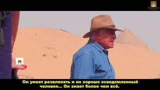18 Апреля 2018 – Royal Egypt Tour – День 4