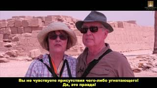 20 Апреля 2018 – Royal Egypt Tour – День 6